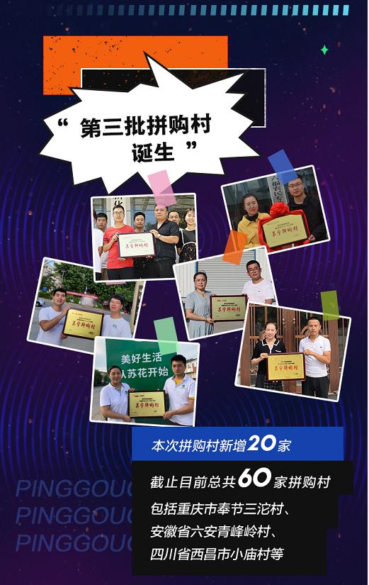 818苏宁拼购上山下海直播人数超1500万人,直播订单量同比增长186%