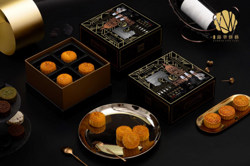 锦华黑松露流心奶黄月饼,创新演绎传统新味道
