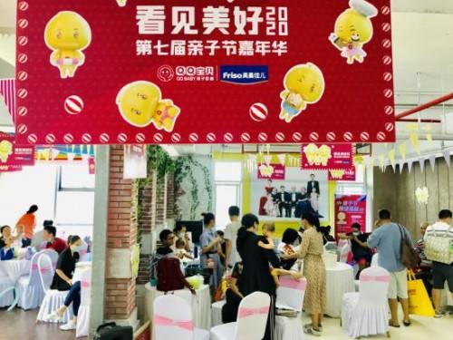 茄子视频最新永久官网_茄子视频色版app_茄子视频色版app视频
