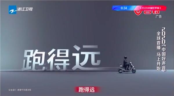 原创基因带来全新体验,中国好声音联手台铃共同演绎新亮点