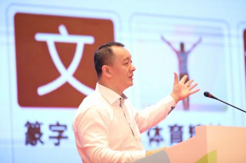"""""""健康中国 体育力量""""2020中国体育文化博览会 中国体育旅游博览会新闻发布会在穗召开"""