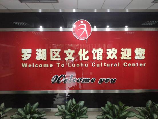 兴酣落笔摇五岳 诗成笑傲凌沧州——专访深圳市邸叙然小品话剧团