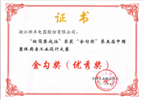 http://www.reviewcode.cn/yunweiguanli/163413.html