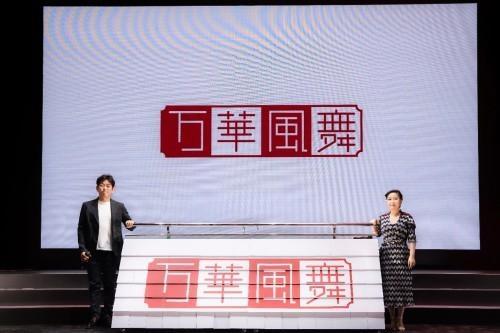 万代南梦宫携手Hobbymax:万华风舞第一款手办亮相ChinaJoy