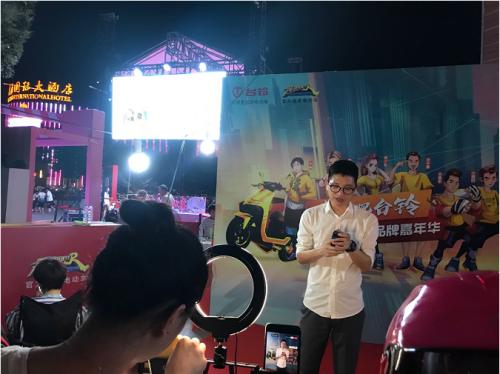 台铃超级品牌嘉年华携手顶级IP《奔跑吧》燃爆兴化,粉丝激情嗨翻天!