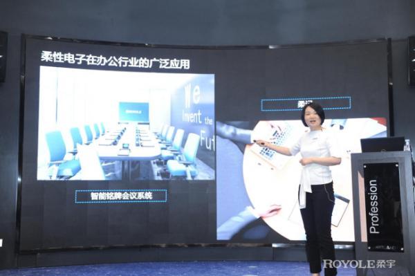 AIoT产业全面发展,柔宇为何能以柔性技术引领前行?