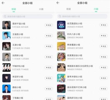 """《新周刊》""""中国网络生活价值榜""""公布,QQ音乐获年度最佳音频平台"""