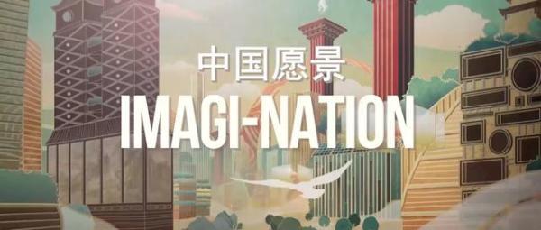 人文科技如何塑造中国未来?Discovery《中国愿景》详解中国创造