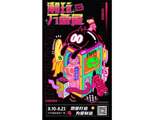 秋霞神马电影视网