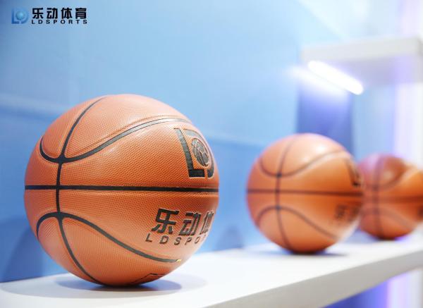 七夕情人节,来乐动体育商城与心爱的人拥抱健康吧!