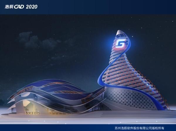 浩辰CAD软件荣获中国能源化工行业优秀数字化解决方案奖