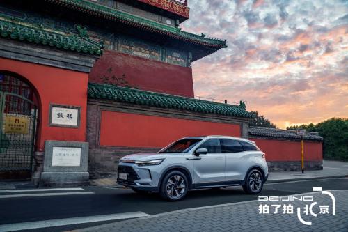 探寻时代印记,BEIJING拍了拍北京