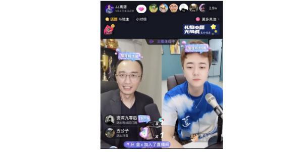 """王中王JJ高源谈斗地主:""""运气游戏""""往往不止运气"""