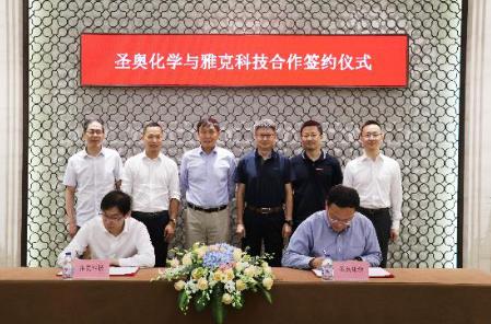 圣奥化学与雅克科技签署合作框架协议