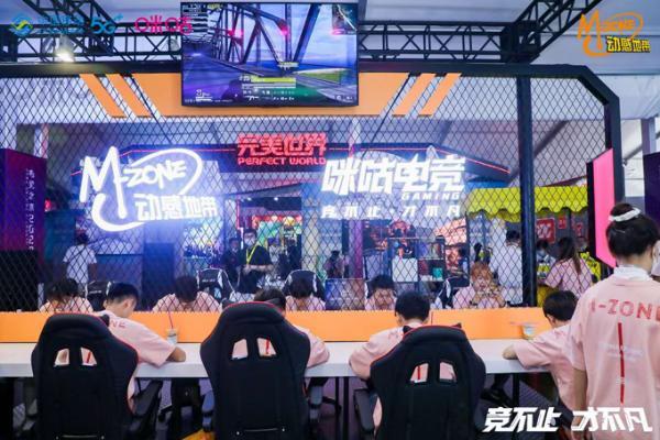 5G云电竞联盟成立中国移动咪咕互娱携手人民体育勾勒美好蓝图