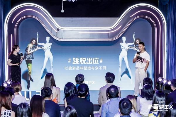 """天猫奢品""""新奢潮主义""""全新品牌升级 奢潮破圈拥抱年轻消费者"""