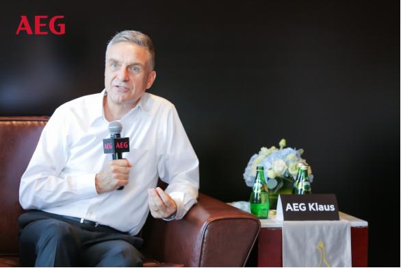 AEG Klaus:做好高端,做好体验,是在中国市场立足的根本