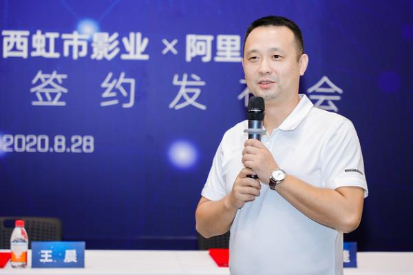 广州中心区又有城中村要拆迁了,投资30亿