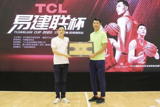 2020 TCL易建联杯高能开战,无限勇气点燃篮球赛场