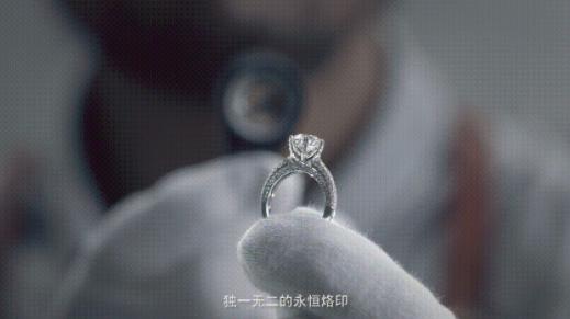 潮宏基|潮宏基七夕礼单,一定要拥有这枚戒指