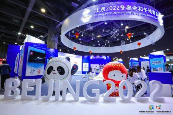 汇聚全球体育文旅资源 2020中国体育文化博览会、中国体育旅游博览会倒计时100天