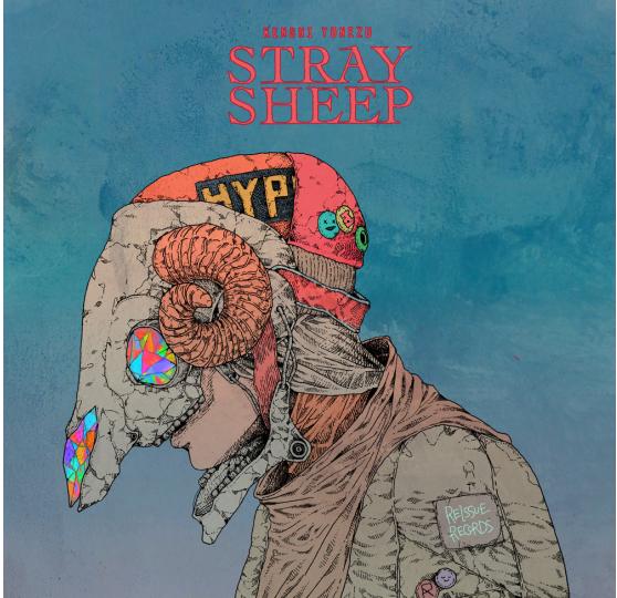 米津玄师第五张创作大碟《STRAY SHEEP》震撼发行