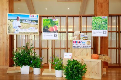 """德国婴幼儿食品品牌HiPP德国喜宝携手京东超市共同开启一场特别的""""纯境""""之旅"""