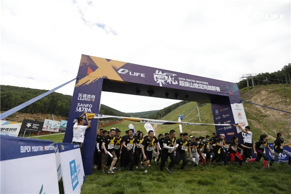 全民健身 活力中国2020 X-O Life超级山地定向越野赛举办
