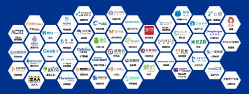 钱方QFPay入选毕马威2020年中国领先消费科技50强