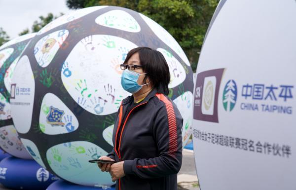 """2020中国太平中国足协女超联赛""""耀·绽放""""!"""