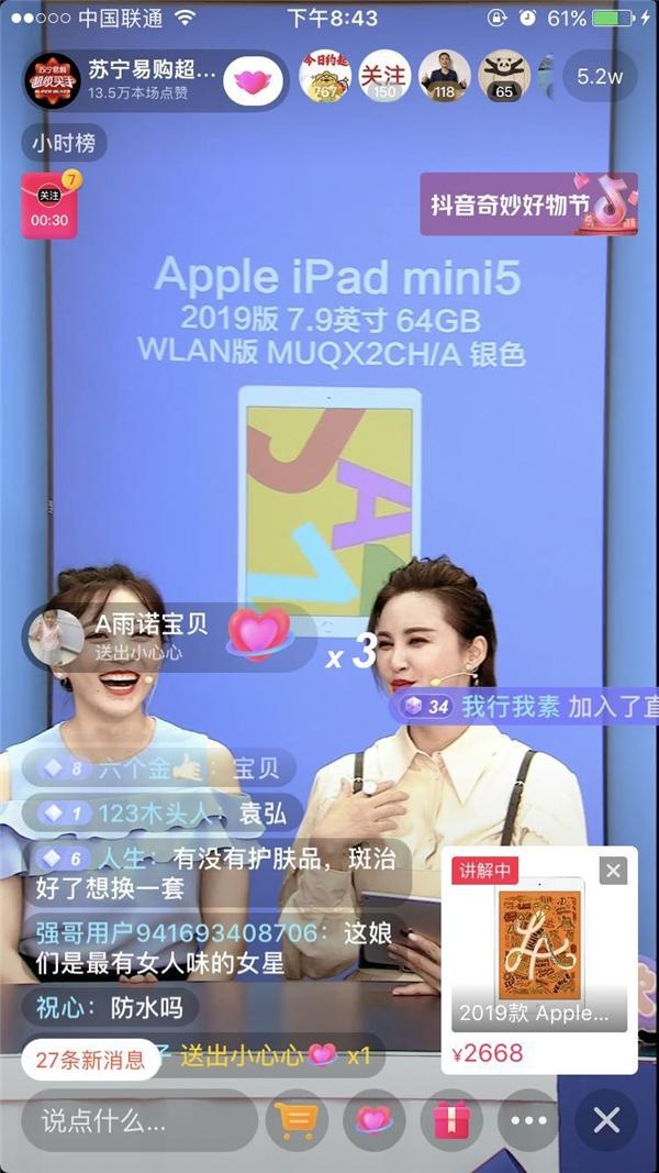 水果视频app黄下载_水果视频安装下载_水果视频app安卓