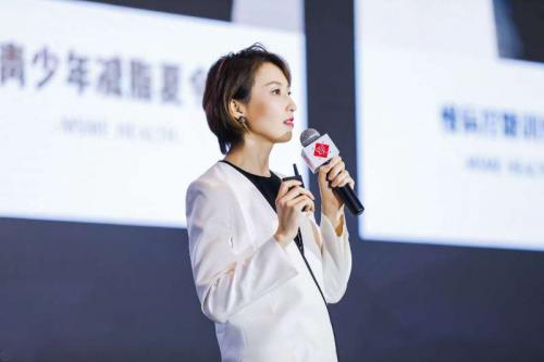 """金紫亦受邀2020母婴生态大会,谈""""新世界""""如何加速价值认同"""