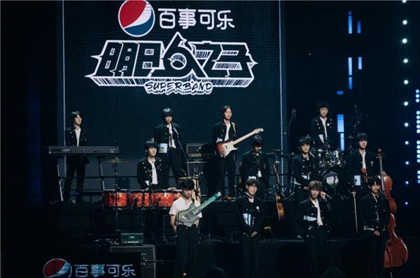 """《明日之子4》音频即将上线酷狗 """"乐器灵魂""""打动郎朗周震南"""