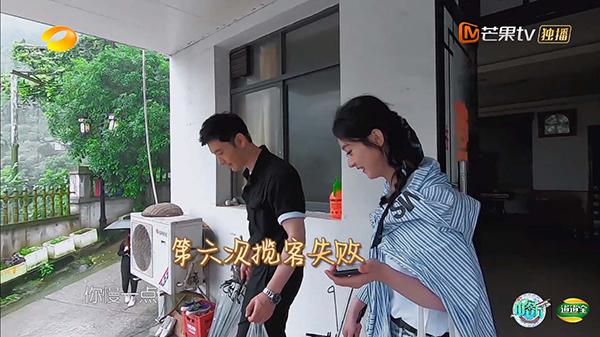 """《中餐厅4》首营业惨遭滑铁卢?道道全美味来""""救场"""""""