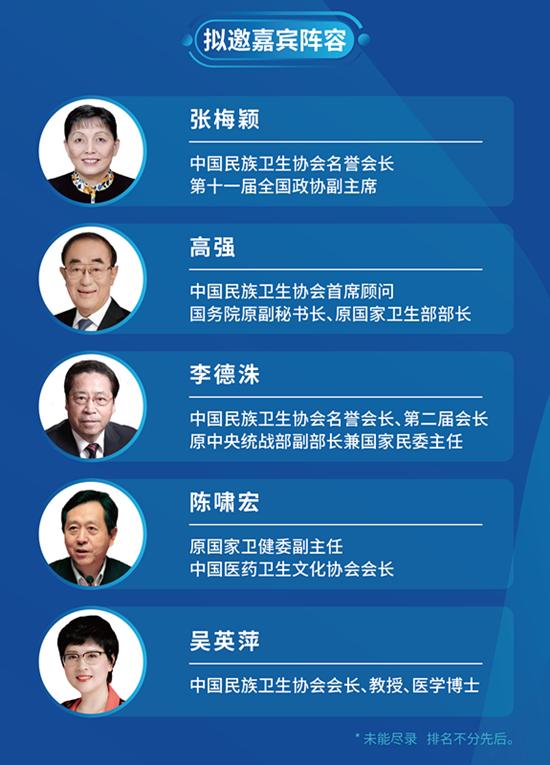 """""""珠""""联璧合,""""海""""纳名""""医"""",医疗产业盛会赋能珠海生物医药发展"""