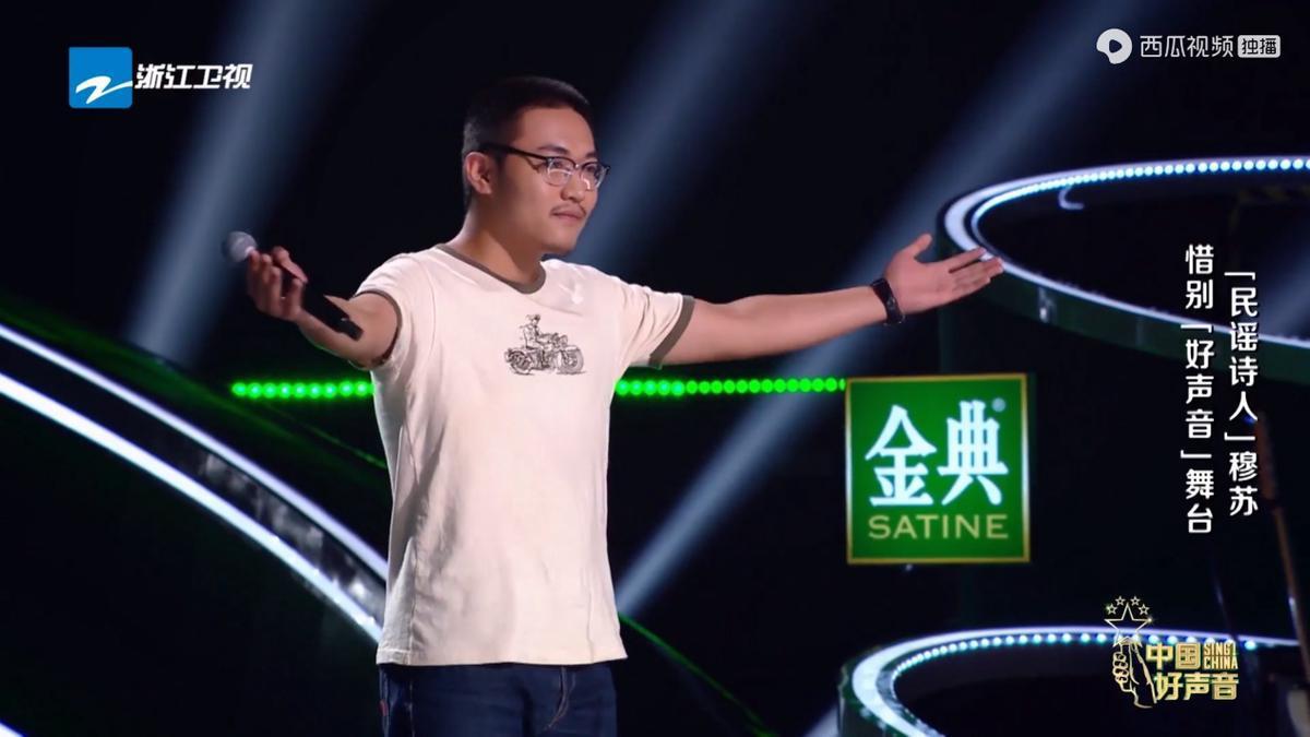 西瓜视频独播《中国好声音》李宇春李健战队率先pk