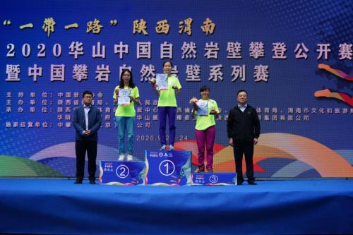 挑战华山绝壁 助力2021全运会