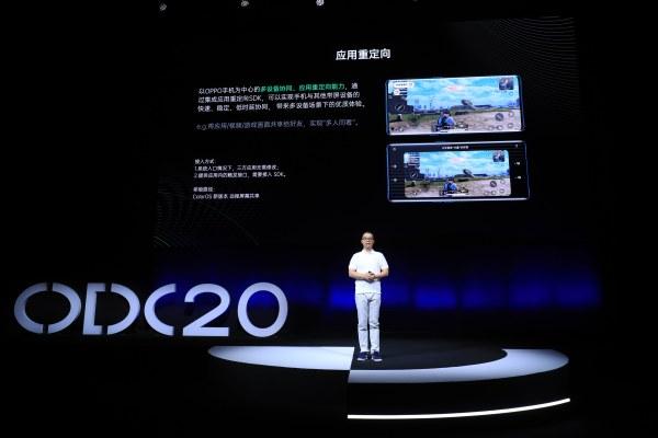 2020 OPPO 开发者大会召开,全新 AIUnit 与 FusionUnit 开放引擎亮相