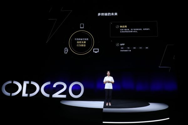 2020 OPPO开发者大会应用服务专场丨面向开发者提供一站式服务