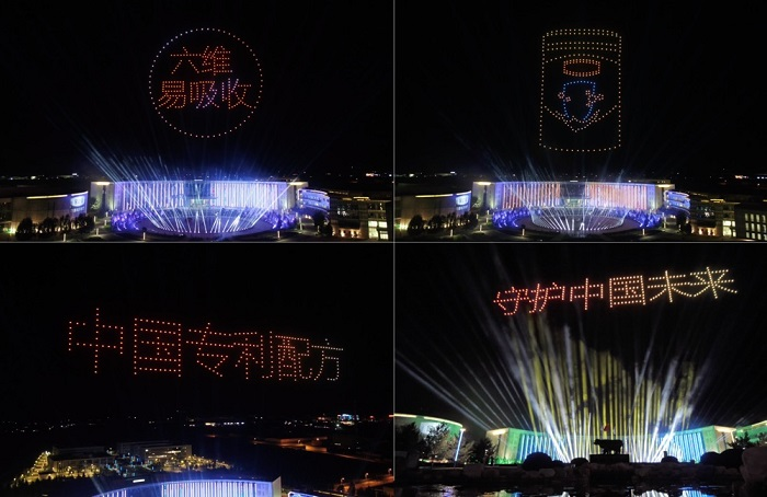伊利金领冠系列产品傲世升级 专利配方守护中国未来