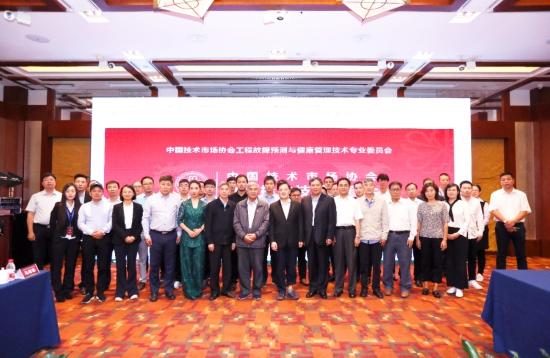 填补行业标准空白 国内基建智能建造技术规范团体标准即将发布