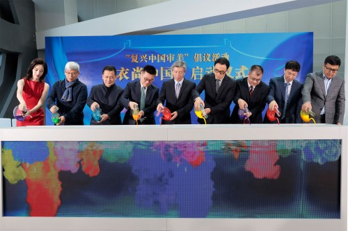 腾讯新文创助力复兴中国审美 联合《衣尚中国》弘扬传统文化