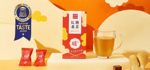 """中国红糖征服世界!云耕物作荣获""""顶级美味大奖"""" 真""""米其林""""红糖诞生"""