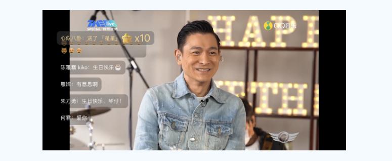 用音乐传递爱与希望,QQ音乐×TME live刘德华线上生日会圆满收官