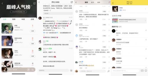 """徐艺洋""""如初之光""""单曲《OMG》登陆腾讯音乐娱乐集团 不惧挑战潇洒演绎独特自我"""