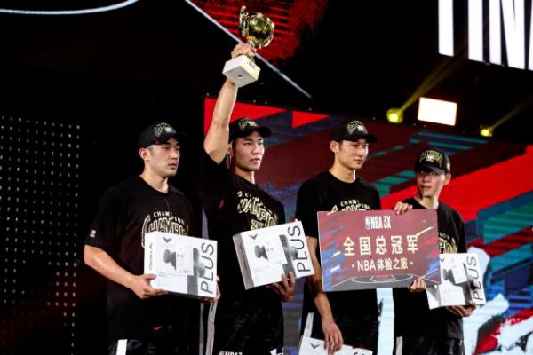 NBA 3X 上海总决赛收官,海博艾斯倾情赞助冠军之夜!