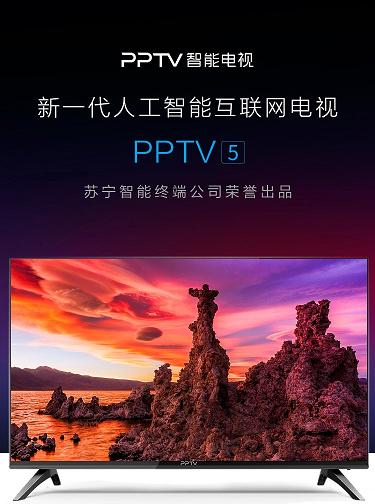 不止是低价!PPTV智能电视国庆福利嗨翻天、海量资源任你享
