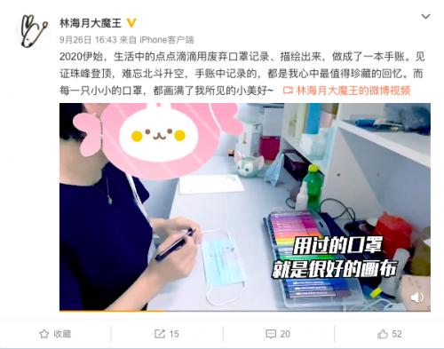 以画明志,笑见未来:光明日报携手中国移动咪咕号召人民共绘美好生活