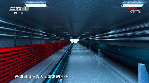 国庆锁定CCTV-1《大国品牌》,看联塑奋楫争先,承启盛世绣华章