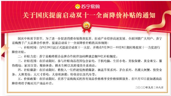 老三影视网神马影院_老三电影下载_老三电影延禧攻略